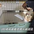 @廚具工廠直營 廚房設計一字型 作品分享:民生東路王公館00 (24).JPG