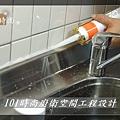 @廚具工廠直營 廚房設計一字型 作品分享:民生東路王公館00 (26).JPG