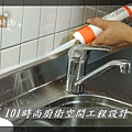@廚具工廠直營 廚房設計一字型 作品分享:民生東路王公館00 (27).JPG