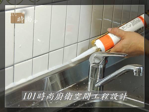 @廚具工廠直營 廚房設計一字型 作品分享:民生東路王公館00 (28).JPG
