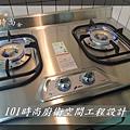 @廚具工廠直營 廚房設計一字型 作品分享:民生東路王公館00 (29).JPG