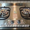 @廚具工廠直營 廚房設計一字型 作品分享:民生東路王公館00 (30).JPG