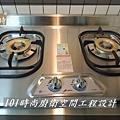 @廚具工廠直營 廚房設計一字型 作品分享:民生東路王公館00 (31).JPG