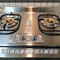 @廚具工廠直營 廚房設計一字型 作品分享:民生東路王公館00 (34).JPG