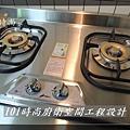 @廚具工廠直營 廚房設計一字型 作品分享:民生東路王公館00 (33).JPG