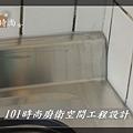 @廚具工廠直營 廚房設計一字型 作品分享:民生東路王公館00 (36).JPG