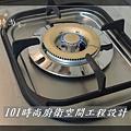 @廚具工廠直營 廚房設計一字型 作品分享:民生東路王公館00 (32).JPG