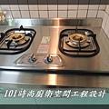 @廚具工廠直營 廚房設計一字型 作品分享:民生東路王公館00 (35).JPG