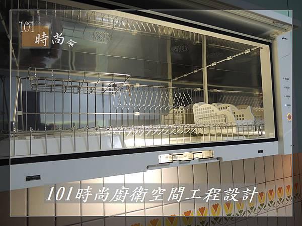 @廚具工廠直營 廚房設計一字型 作品分享:民生東路王公館00 (38).JPG