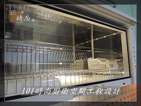 @廚具工廠直營 廚房設計一字型 作品分享:民生東路王公館00 (37).JPG