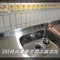 @廚具工廠直營 廚房設計一字型 作品分享:民生東路王公館00 (41).JPG