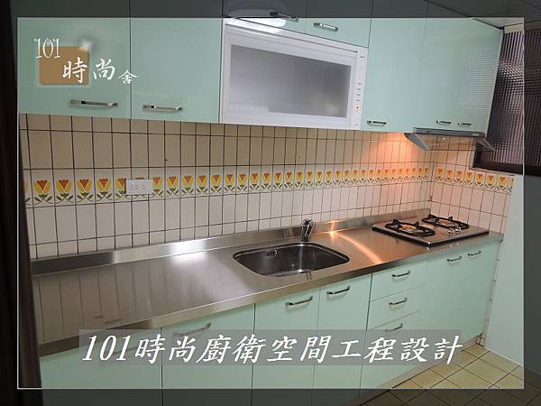 @廚具工廠直營 廚房設計一字型 作品分享:民生東路王公館00 (45).JPG