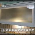 @廚具工廠直營 廚房設計一字型 作品分享:民生東路王公館00 (47).JPG