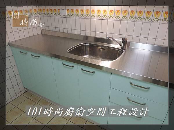 @廚具工廠直營 廚房設計一字型 作品分享:民生東路王公館00 (48).JPG