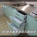 @廚具工廠直營 廚房設計一字型 作品分享:民生東路王公館00 (50).JPG