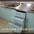 @廚具工廠直營 廚房設計一字型 作品分享:民生東路王公館00 (49).JPG