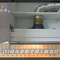 @廚具工廠直營 廚房設計一字型 作品分享:民生東路王公館00 (55).JPG