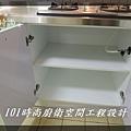 @廚具工廠直營 廚房設計一字型 作品分享:民生東路王公館00 (51).JPG