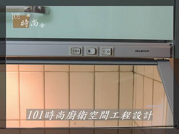 @廚具工廠直營 廚房設計一字型 作品分享:民生東路王公館00 (53).JPG