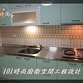 @廚具工廠直營 廚房設計一字型 作品分享:民生東路王公館00 (57).JPG