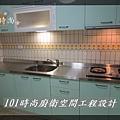 @廚具工廠直營 廚房設計一字型 作品分享:民生東路王公館00 (58).JPG