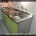 @廚具工廠直營 廚房設計一字型 作品分享:鶯歌王公館(62).JPG