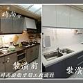 @日本林內原裝進口林內嵌入式內焰瓦斯爐+小烤箱RBG-N71W5GA3X-SV-新北市徐公館(1).jpg