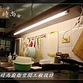 @日本林內原裝進口林內嵌入式內焰瓦斯爐+小烤箱RBG-N71W5GA3X-SV-新北市徐公館(25).JPG
