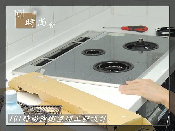 @日本林內原裝進口林內嵌入式內焰瓦斯爐+小烤箱RBG-N71W5GA3X-SV-新北市徐公館(131).JPG