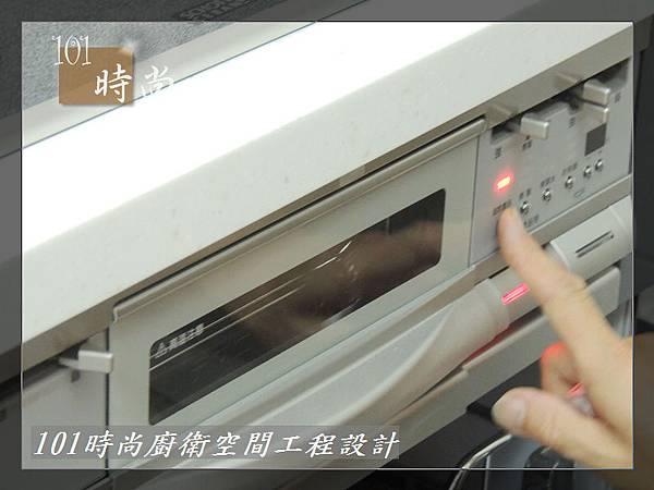 @日本林內原裝進口林內嵌入式內焰瓦斯爐+小烤箱RBG-N71W5GA3X-SV-新北市徐公館(135).JPG