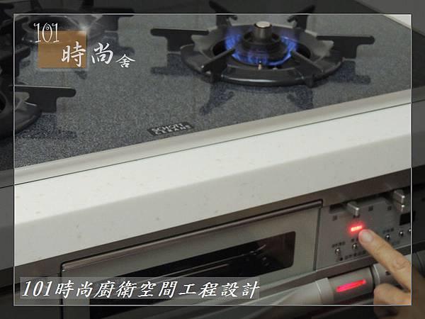 @日本林內原裝進口林內嵌入式內焰瓦斯爐+小烤箱RBG-N71W5GA3X-SV-新北市徐公館(136).JPG