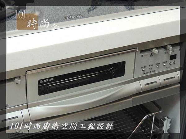 @日本林內原裝進口林內嵌入式內焰瓦斯爐+小烤箱RBG-N71W5GA3X-SV-新北市徐公館(138).JPG