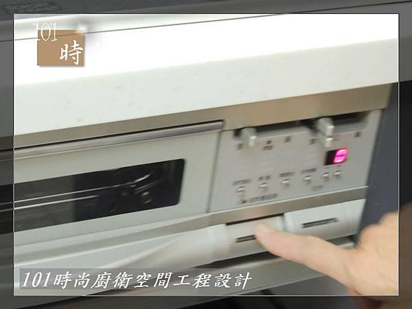 @日本林內原裝進口林內嵌入式內焰瓦斯爐+小烤箱RBG-N71W5GA3X-SV-新北市徐公館(141).JPG