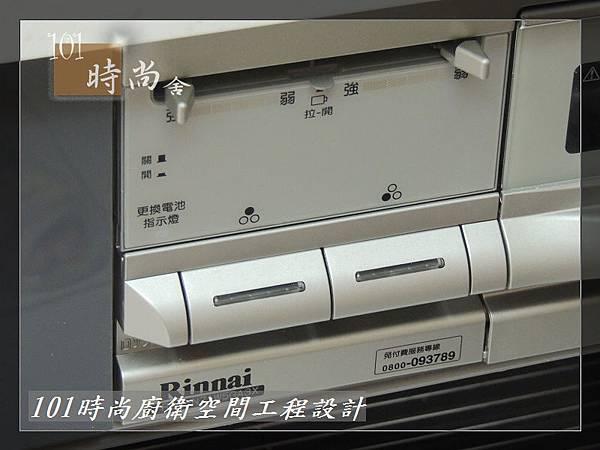 @日本林內原裝進口林內嵌入式內焰瓦斯爐+小烤箱RBG-N71W5GA3X-SV-新北市徐公館(143).JPG