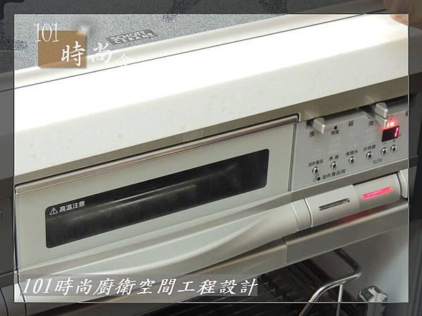 @日本林內原裝進口林內嵌入式內焰瓦斯爐+小烤箱RBG-N71W5GA3X-SV-新北市徐公館(144).JPG