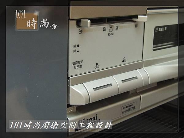 @日本林內原裝進口林內嵌入式內焰瓦斯爐+小烤箱RBG-N71W5GA3X-SV-新北市徐公館(151).JPG