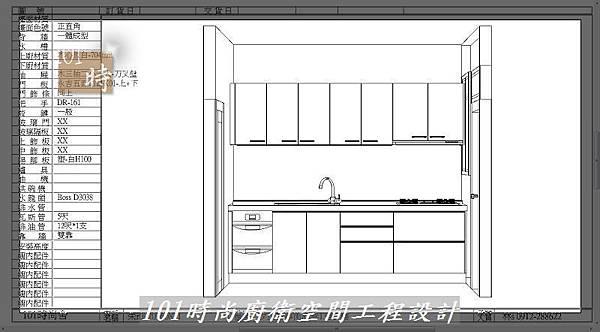 @一字廚房設計 廚具工廠直營  作品分享:汐止朱公館(00).jpg