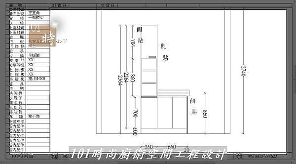 @一字廚房設計 廚具工廠直營  作品分享:汐止朱公館(3).jpg