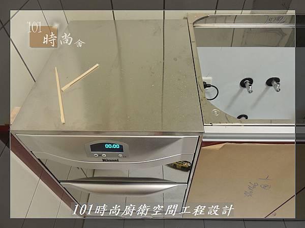 @一字廚房設計 廚具工廠直營  作品分享:汐止朱公館(12).JPG