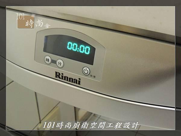 @一字廚房設計 廚具工廠直營  作品分享:汐止朱公館(57).JPG