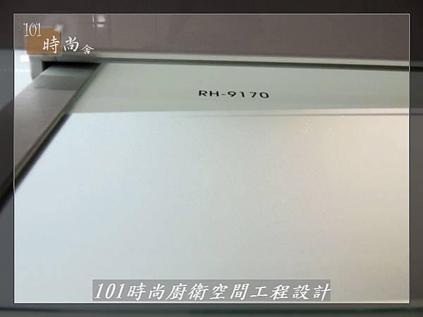 @ 廚具工廠直營 一字型作品分享:板橋楊公館-(92).JPG