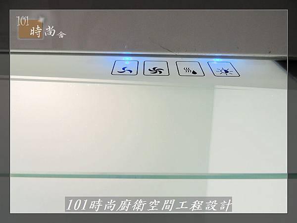 @ 廚具工廠直營 一字型作品分享:板橋楊公館-(89).JPG