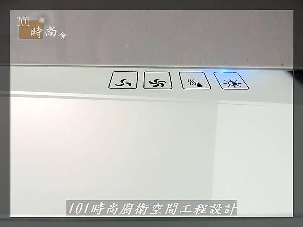 @ 廚具工廠直營 一字型作品分享:板橋楊公館-(91).JPG
