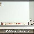 @ 廚具工廠直營 一字型作品分享:板橋楊公館-(109).JPG