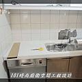 @ 廚具工廠直營 一字型作品分享:板橋楊公館-(119).JPG