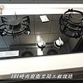 @ 廚具工廠直營 一字型作品分享:板橋楊公館-(136).JPG