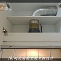 @一字型廚房 作品分享:汐止黃公館(30).jpg