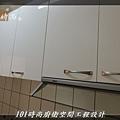 @一字型廚房 作品分享:汐止黃公館(51).jpg