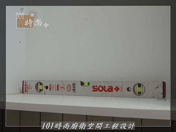 一字型廚房 作品分享:土城陳公館(1).JPG