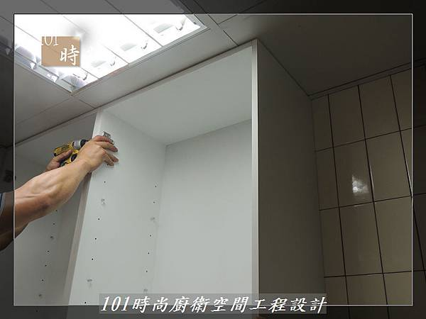 一字型廚房 作品分享:土城陳公館(5).JPG